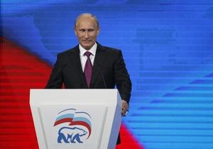Путин разрешил Единой России использовать его образ в предвыборной кампании