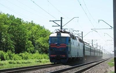 Из-за блокирования ж/д моста в Донецкой области изменены маршруты поездов