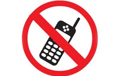 В ЛНР просят жителей области меньше разговаривать по мобильным телефонам