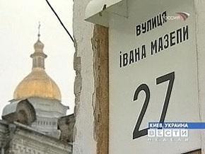 Посол Украины призвал Россию не спекулировать на историческом прошлом