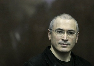 ЕС выразил разочарование в связи с решением суда по делу Ходорковского