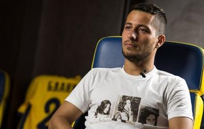 Полузащитник Металлиста: Я не хочу покидать Украину