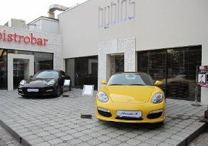 Світське життя з Porsche