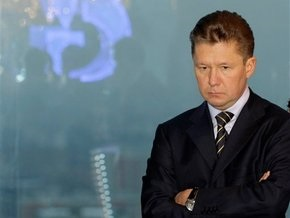 Президент Южной Осетии  наградил главу Газпрома орденом