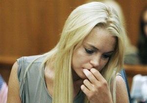Линдси Лохан призналась, что нарушила запрет суда на употребление наркотиков