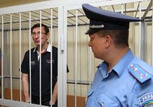Луценко возмутился, что суд не принял во внимание записку  Могилев - дурак