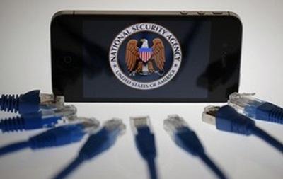 США прослушивали переговоры Афганистана и Багамских Островов - WikiLeaks