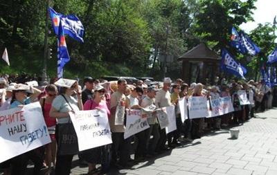 Возле Кабмина и Миндоходов прошли митинги в поддержку газеты Вести