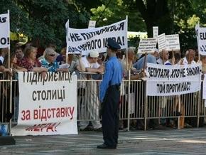 Блок Кличко требует, чтобы Рада срочно занялась проблемами Киева