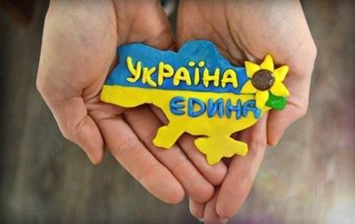 За унитарную Украину выступают более 50% украинцев - опрос