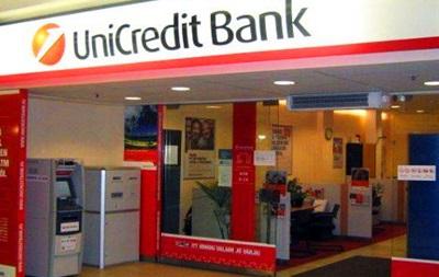 Банк UniCredit приостановил работу ряда отделений на востоке Украины