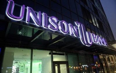 В Луганске представители ЛНР захватили семь инкассаторских микроавтобусов банка Юнисон