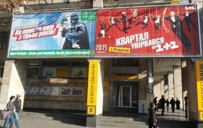 Эпатаж города берет. Самые странные украинские кандидаты