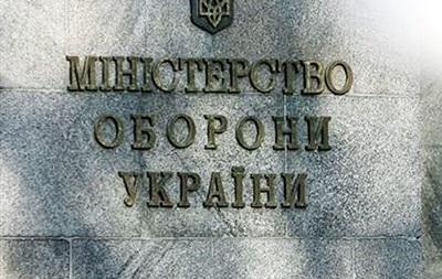 Минобороны рассказало, куда пошли собранные украинцами для армии средства