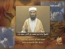 Усама бин Ладен призвал мусульман бороться с блокадой сектора Газа
