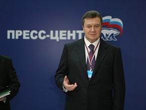 МИД назвал заявления Януковича на съезде единороссов наивными