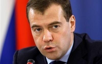 Медведев: Позиция Украины по газу - это шантаж