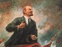 Сорок херсонских коммунистов помянули Ленина под дождем