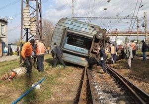 В перевернувшимся вагоне поезда Киев - Севастополь ехала группа детей-гимнастов