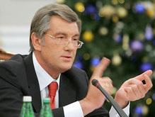Ющенко грозит не подписать закон о бюджете