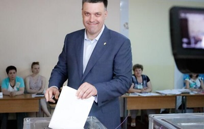 Тягнибок потратил 17,2 миллиона гривен на предвыборную кампанию