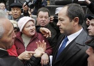 Тигипко встретился с шахтерами-инвалидами, блокирующими его министерство