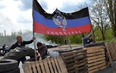 Руководство ДНР объявило о введении военного положения