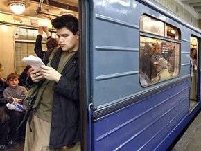 Упавшей на рельсы в метро россиянке выплатят более миллиона рублей