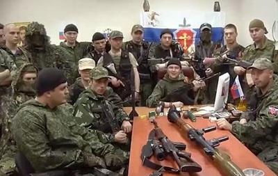 Русская-Православная . Донецкое ополчение читает рэп