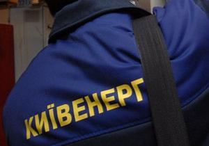 В Днепровском районе Киева отремонтируют электросети