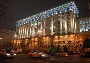 В декабре милиция передаст в суд дела в отношении чиновников столичной мэрии
