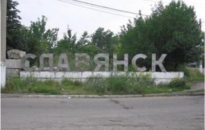 В Славянске освободили из плена и.о. начальника милиции - СМИ