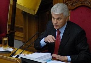 Новые соглашения с РФ: Литвин надеется, что Украина подпишет только то, что было изложено в Раде