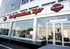 В Киеве открылся официальный салон-магазин Harley Davidson