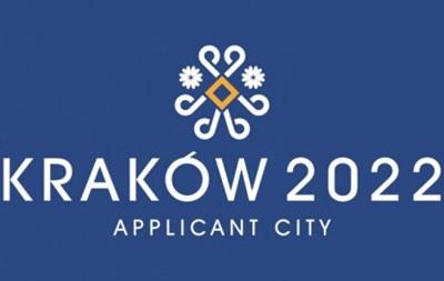 Жители Кракова проголосовали против проведения Олимпиады в их родном городе