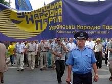 УНП предложила учредить День жертв сталинизма и нацизма