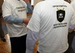 Нардеп от НУ-НС пришел в Раду в футболке Свободу Луценко!