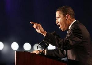 Обама верит в решение экономических проблем США