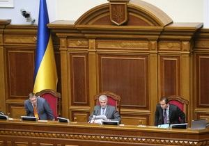 Литвин открыл шестую сессию Верховной Рады