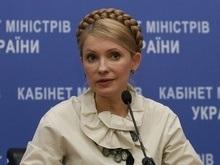 Тимошенко намерена менять Конституцию на следующей неделе