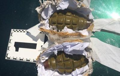 СБУ ликвидировала канал поставки боеприпасов в Украину