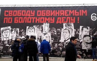 Следственный комитет РФ находит новых обвиняемых по  болотному делу