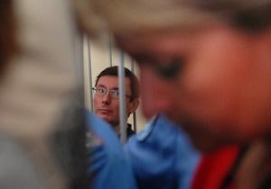 Жена Луценко опровергла заявления Пенитенциарной службы об улучшении его здоровья