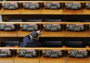Депутаты ушли на перерыв, отложив на вечер вопрос назначения выборов в Киеве