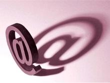 Интернет пропускает почти по 200 миллиардов писем ежедневно