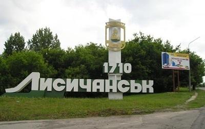 Жителей Лисичанска предупредили о возможной тревоге и призвали прятаться в погребах