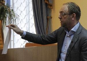 Генпрокуратура объяснила причину недопуска защитника Власенко к Тимошенко