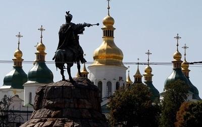 На День Киева отменили все самые крупные праздничные мероприятия