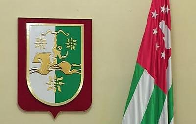 Парламент Абхазии призвал все политические силы к конструктивному диалогу