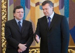 Еврокомиссия обнародовала новую стратегию отношений с Украиной
